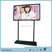 65 inch lcd samsung electronics products for advertising