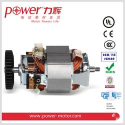 PU6330100-8103 AC motor for juicer