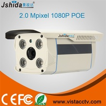 High Quality Outdoor CCTV Camera Full Real time 2MP 1080P CCTV Camera System