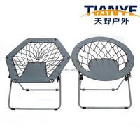 Round&Hexagon folding metal bungee moon chair