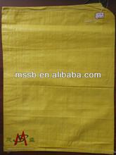 de carga pesada pp tejido de color bolsa de la vida