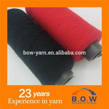 filato misto lana filato acrilico filati di fusione ingrosso