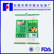 500 g personnalisé impression de qualité alimentaire vide en plastique pas cher sac impression pour les aliments congelés emballage