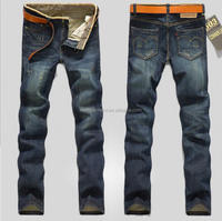 jeans wholesale price mens designer jeans jeans manufacturers china