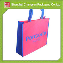 2015 eco friendly non woven best handle bag(NW-1003-T184)