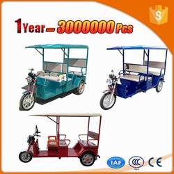 new design bajaj three wheel motorcycle/three wheel covered motorcycle/tuk tuk for sale