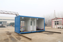 easy install and low cost folding 20ft shipping container from china to adelaide