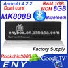 Factory supply android 4.1 quad core rk3066 mini pc MK808B enybox