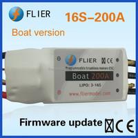 Flier 16S 200A ESC brushless controller rc tug boat model