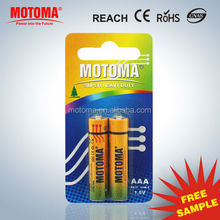 1.5V AAA R03 Long Life Metal Jacket Dry Cell Battery