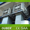 Commercial duct evaporative air cooler factory workshop air conditioning honeycomb cooilng pad air cooler