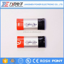 Made in china rechargeable lithium battery