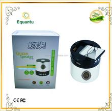 Muslim islamic digital quran karim pen reader balaji tambe free mp4 song download