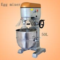 Industrial Commercial Bakery automatic Egg Mixer Machine 10L/20L/50L/100L