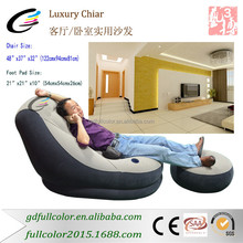 Hot Sale Inflatable Sofa Chair Furniture Sofas