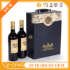v-ding Chinese suppliers of new 2016 luxury high-quality map product lines stitching classical wine box