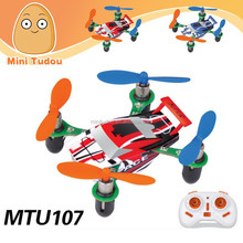 2014 New Arrival! U107 mini2.4G 6-Axis RC Quadcopter,Selling well products ,almost World's Smallest
