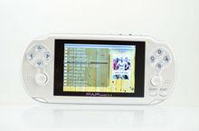 consola de videojuegos con mp5 reproductor de películas CD PAP-gameta II