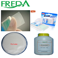 edible film material pullulan powder 9057-02-7 for oral care strips