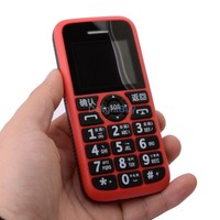 A888 Elder SOS Phone - Cell Phone for Old People - Old Man Mobile Phone.
