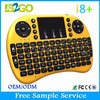 B2GO mini i8 2.4G Wireless German Keyboard with Touchpad For Smart TV