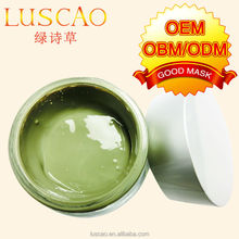 2014 hot sale distributors wanted for Green Clay Mask