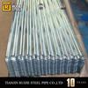 Corrugated Galvanized Iron Roof Sheet)