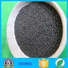 Lowest Price Coconut Based Pellet Activated Carbon For Paint Room Purification