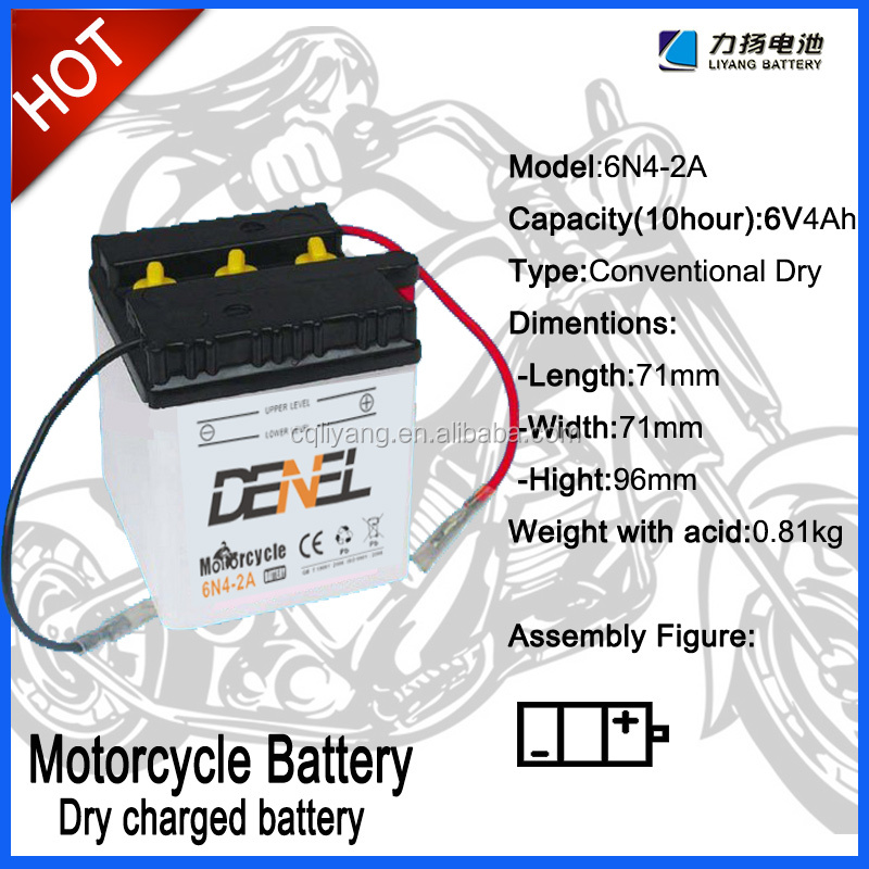 Hot 6v 4ah Rechargeable Lead Acid Battery 6n4 Small