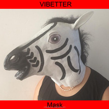MK-227 Accoutrement Party Cosplay Halloween Latex Mask,Halloween Full Head Animal Zebra Head Mask