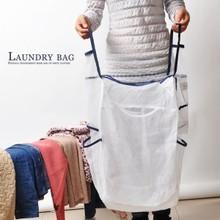 Bolsa de lavandería, venta al por mayor baratos bolsa de lavandería, moda bolsa de lavandería