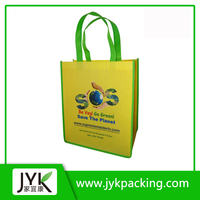 Spunbond Recycled Tote Non Woven RPET Bag
