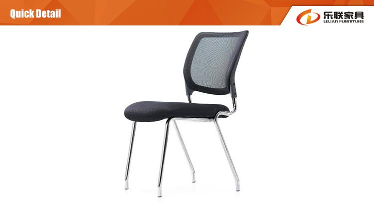 металл офисный стул части