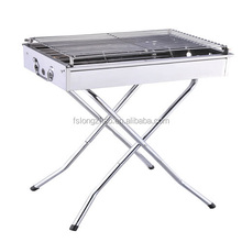 European Stainless Steel Rectangular Charcoal BBQ Grill, Height Adjustable Leg Portable
