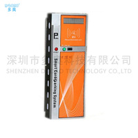 Automatic barrier parking Ticket Machine for intelligent access control