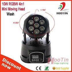Dealer wanted 10W 4IN1 mini moving head led wash ,DJ equipment