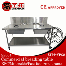 Shentop Commercial fast food kitchen equipment breading table STPP-PR2 Stainless Steel Chicken breading table