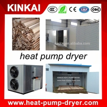 Clean vegetable and fruit wood/paper heat pump dryer