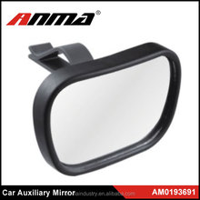 Black Car Mirror Side View Blind Spot Mirror Auxiliary Rear View Mirror
