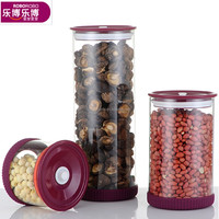 Colorful Glass Storage Jar With Lid