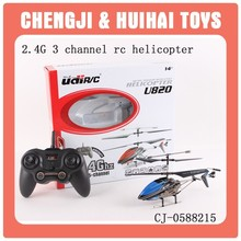3ch alloy rc helicopter wholesaler with gry