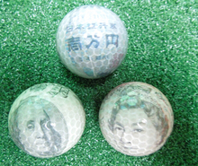 It is worth collecting COINS golf manufacturer