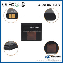 BL-5X cell phone li-ion battery for Nokia