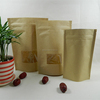 custom printing food grade material bag pouch paper kraft bag/brown kraft paper bags/kraft paper sandwich bag