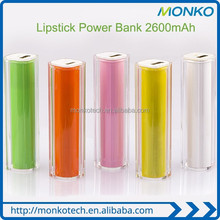 Promotional gift 2600mah lipstick power bank customized logo Mini smart cell phone charger