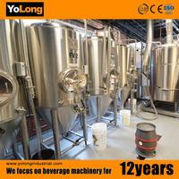 Turn-key 2000L industrial sanitizing brewing equipment