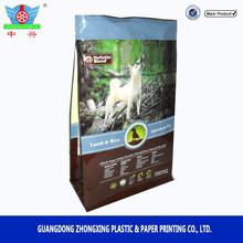 8 side seal dog food packaging bag