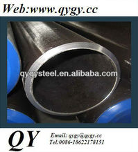 wear resistance seamless steel pipe suitble extremly wear industries