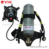 China YSE 6.8L portable fire fighting breathing apparatus price