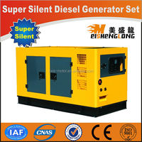 Diesel engine silent generator set genset CE ISO approved factory direct supply 200mw generator